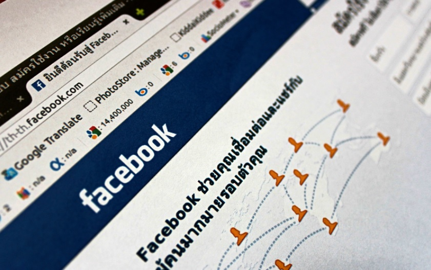 Como fazer anúncios no Facebook